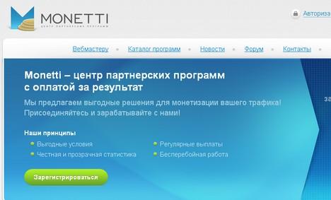 Автоматов и без смс регистр игровых скачать бесплатно симулятор